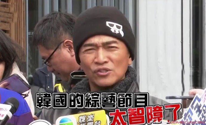 吴宗宪谈高以翔猝死