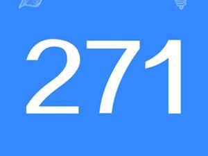 271是什么意思 271源自于饭圈吗为何带有讽