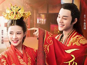 赵昭仪的男朋友是袁昊吗 两人结婚剧照曝光这也太美了吧