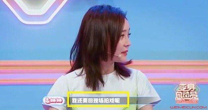 袁姗姗曝拍戏坠马经历