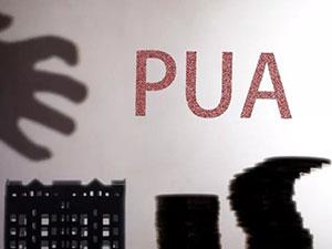 pua男是什么意思 揭秘背后隐藏意思遇到pua男该怎么办