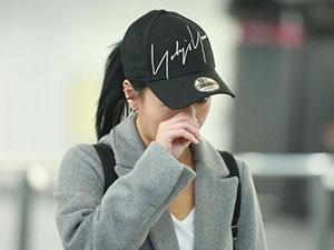 黄心颖现身落泪 素颜现身机场眼泛泪光现场照片流出