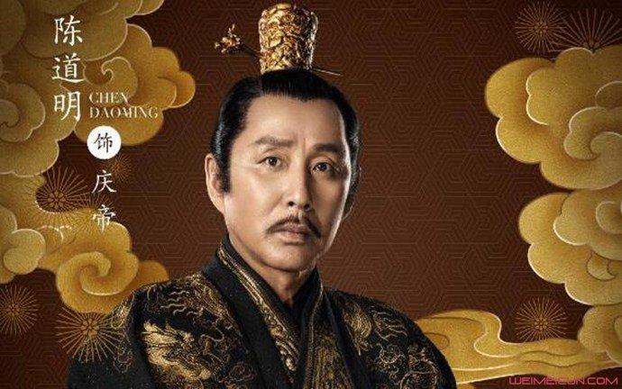 庆余年长公主和皇帝是什么关系