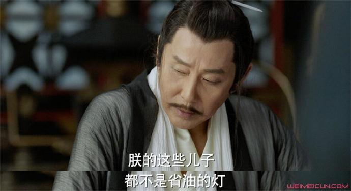 庆余年皇帝剧照