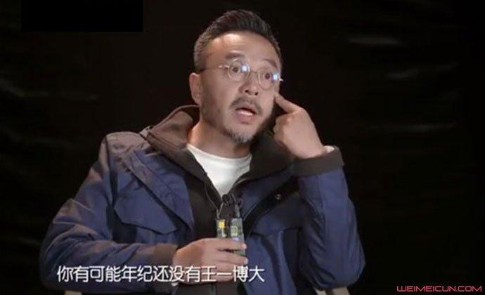 汪涵回应王一博粉丝事件