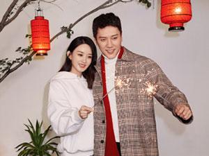 冯绍峰p成圣诞树 二叔被P成圣诞树背后原因