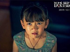 误杀小女孩演技怎样 6岁张熙然表演细腻获得大家肯定