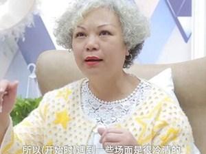 60岁奶奶成带货主播怎么回事 具体原因及详情曝光