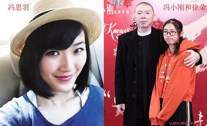 冯小刚和两个女儿