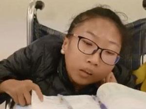 轮椅女孩考607分 我不