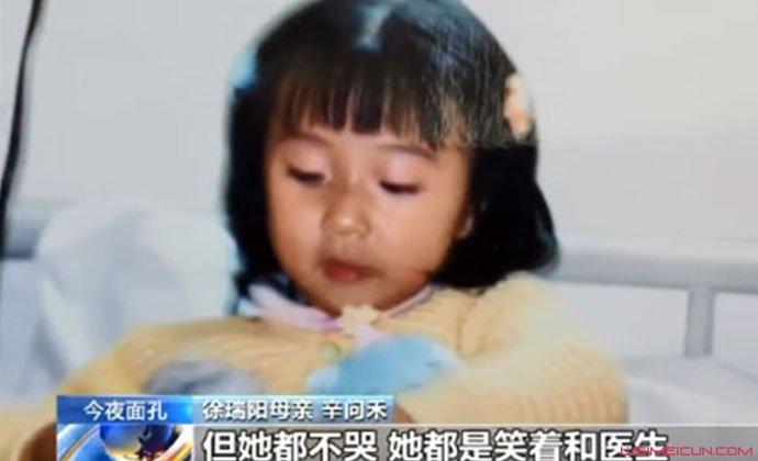 轮椅女孩徐瑞阳小时候