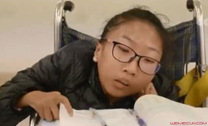 轮椅女孩高考607分