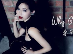 27岁美女歌手轻生 新加坡李卿瑄生前一系列