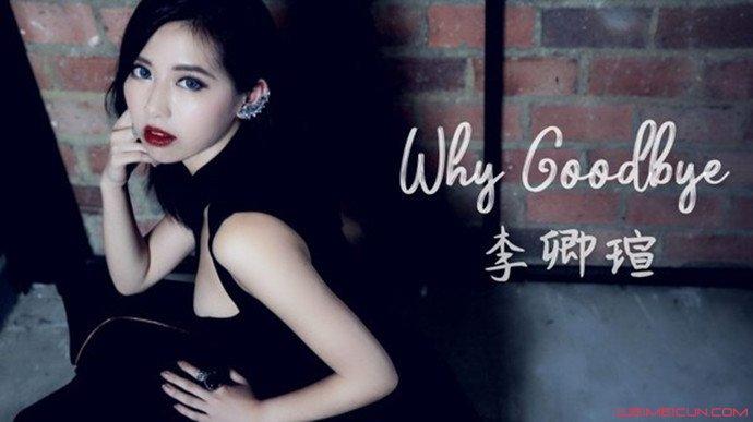 27岁美女歌手轻生 新加坡李卿瑄生前一系列举动令人心疼