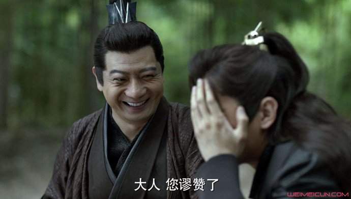 王玥是田雨妻子吗