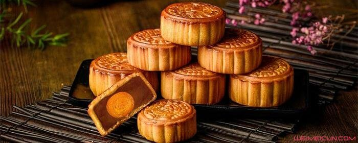 中秋节为什么吃月饼