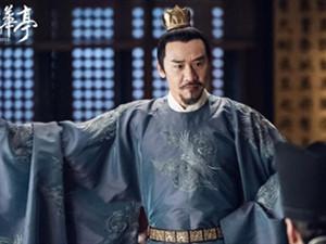 鹤唳华亭皇帝为什么不喜欢太子 有传其心里