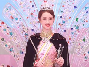 2019亚洲小姐冠军江雨婷 前三甲照片以及个