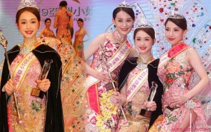 2019亚洲小姐冠军