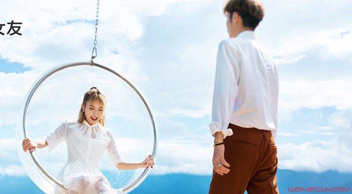 小鹿式女友求婚