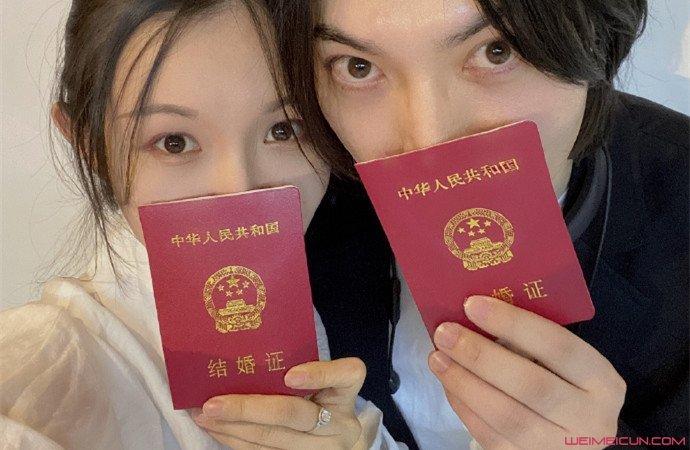 简弘亦领证结婚