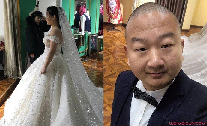 网红Giao哥结婚