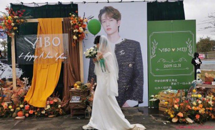 王一博男粉回应穿婚纱