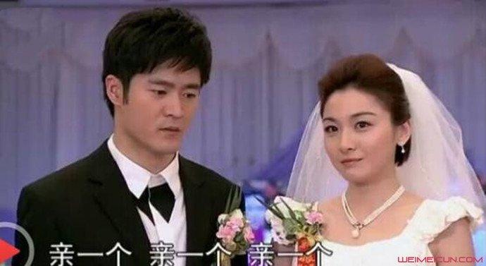 沈建宏和刘安琪结婚是哪一集