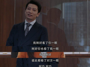 精英律师何赛蓝兰感情走向如何 二人结局会