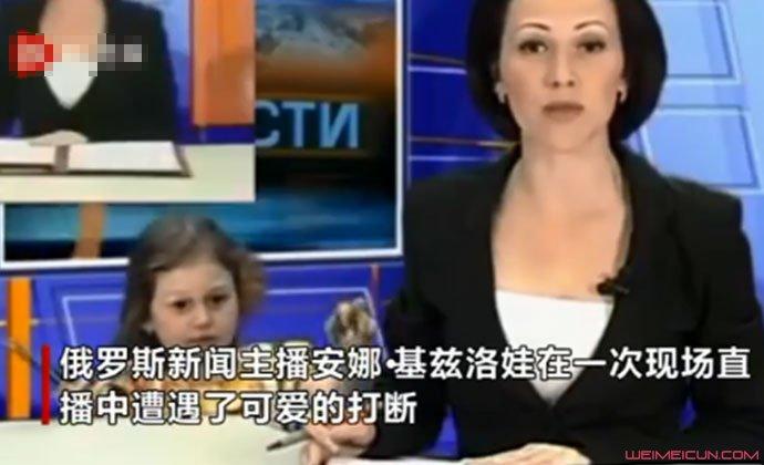 主播直播被女儿打断