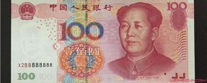 我国为什么不发行面额大于100的纸币