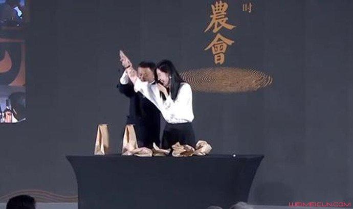 马云表演惊悚魔术