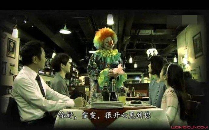 法证先锋小丑是谁杀的