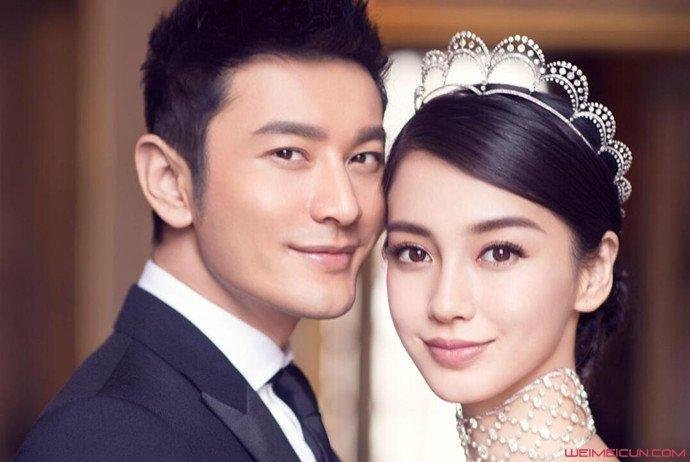 黄晓明暗示婚变怎么回事