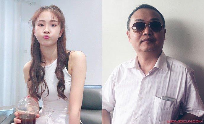 徐紫茵与爸爸