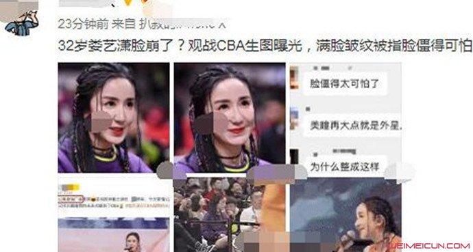 网曝娄艺潇生图