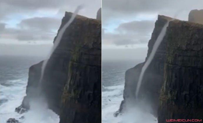 悬崖边现瀑布逆流
