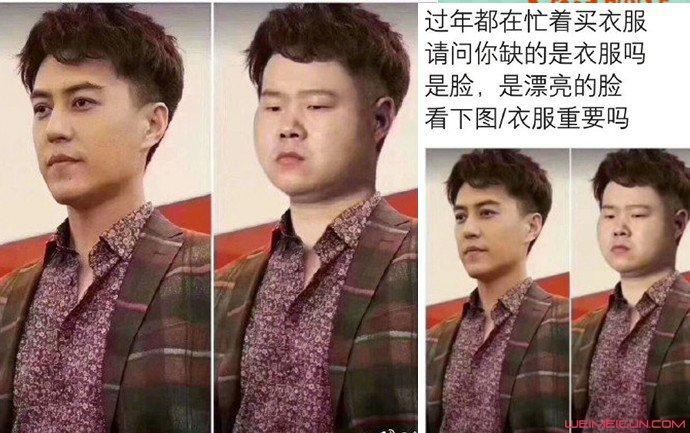 靳东换脸岳云鹏