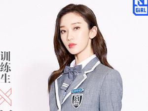 青春有你2刘令姿是谁 长腿小姐姐原名刘妍宏