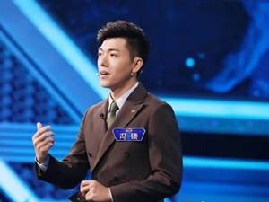 主持人冯硕哪年出生的 详细个人资料起底神仙般选手