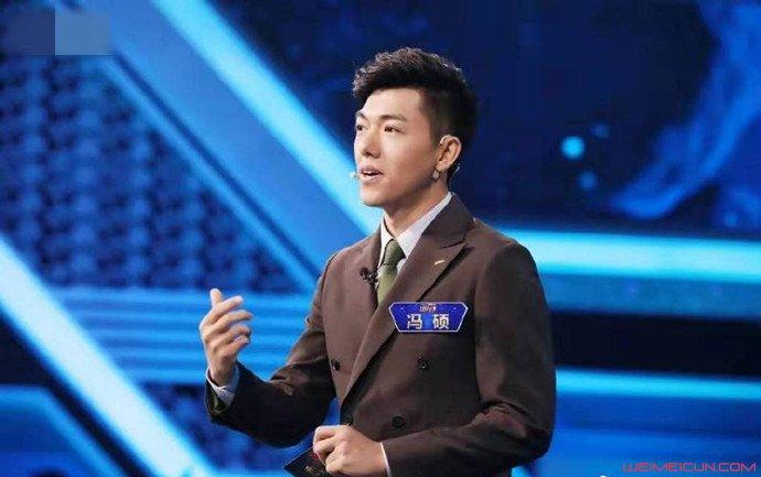 主持人冯硕哪年出生的