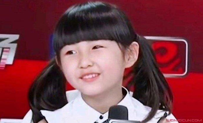 张子枫小时候照片