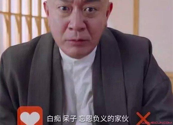 爱5疑暗讽王传君