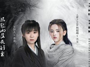 将夜2女主角是谁扮演的? 揭秘将夜2女主到底