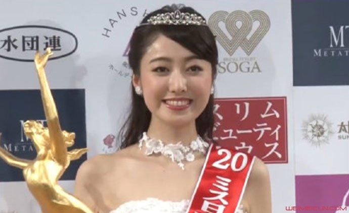 2020日本小姐冠军得主