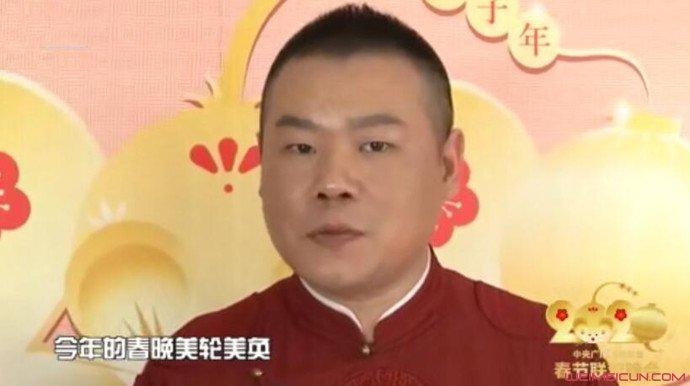 岳云鹏央视专访说了什么