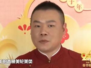 岳云鹏央视专访说了什么 具体内容曝光这点