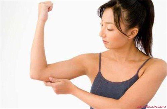 手臂怎么才能瘦下来