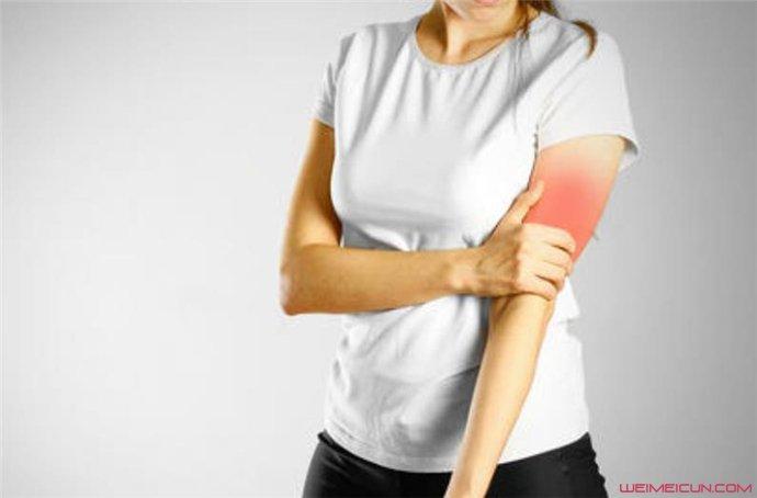 手臂痛是什么原因导致的