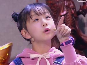 欢乐喜剧人6小女孩是谁 童星七七凌岑助阵郭